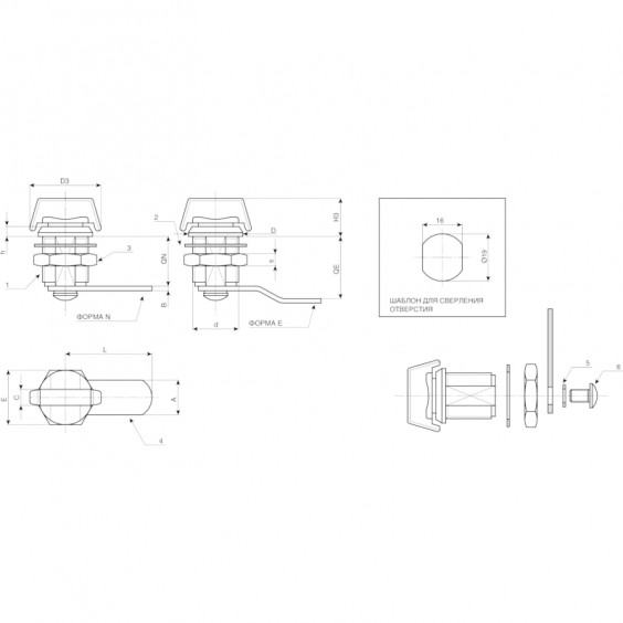 Запирающие устройства J130 фото 2